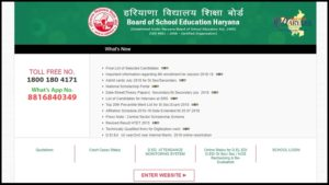 Haryana HBSE Class 10 exam 2018 , Haryana HBSE Class 12 exam 2018 , Haryana HBSE compartment exam 2018, Haryana, Haryana HBSE Matric exam 2018 , Haryana HBSE Matriculation exam result, Haryana HBSE Class 10 result,