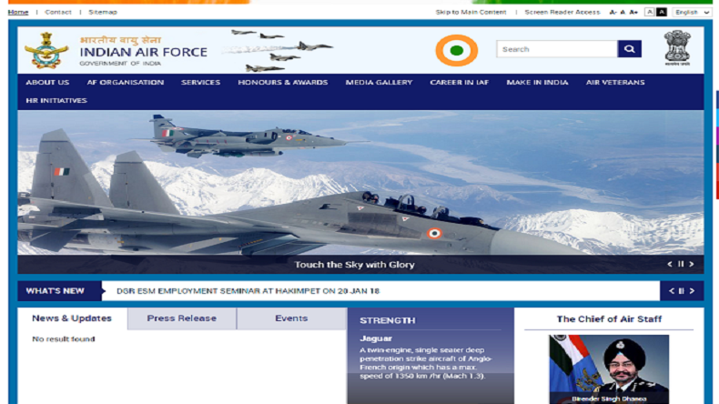 IAF Delhi Recruitment 2018: Applications are open for LDC post, apply before July 30, 2018