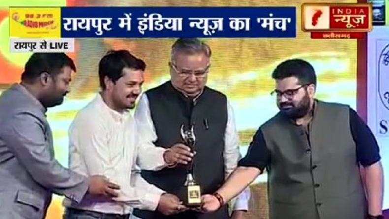 India News Gaurav Awards