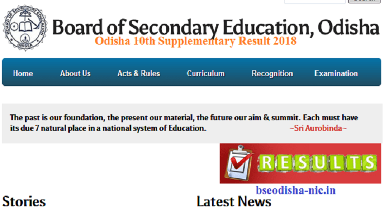 BSE Odisha 10th Supplementary Results 2018 Declared at bseodisha.nic.in