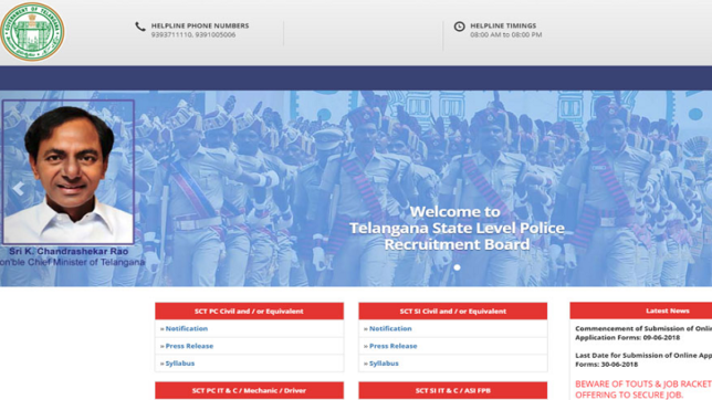 TS Police Recruitment 2018: Exam dates for Constable and Sub Inspector recruitment released @ tslprb.in
