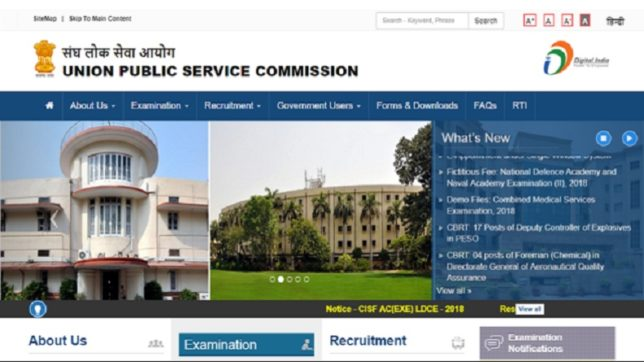 UPSC Prelims exam 2018 results declared, check how to download @ upsc.gov.in