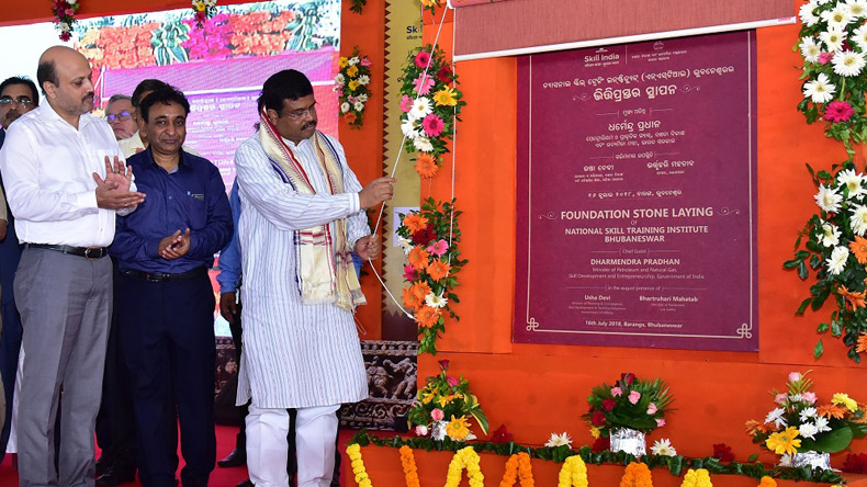Dharmendra Pradhan lays the foundation stone for National Skill Training Institute, Bhubaneswar