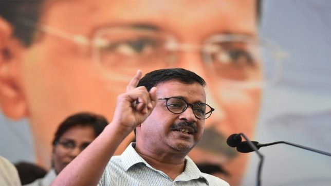 Arvind Kejriwal says AAP will not join Opposition alliance for 2019 Lok Sabha polls