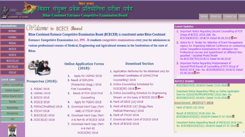 BCECEB 2018: Second counselling for admission to Engineering postponed, new dates to be announced soon @ bceceboard.bihar.gov.in