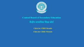 CBSE Class 12 Compartment Exam 2018 result declared @ cbseresults.nic.in, check how to download
