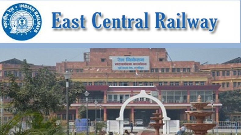 rrb recruitment 2018,gatemen posts 1489,Eastern Central Railway vacany,www.rrcecr.gov.in,railway jobs,jobs in railway,education news