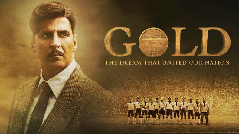 gold, gold cast, gold songs, gold movie release, gold review, gold audience reaction, akshay kumar gold, mouni roy gold, Gold enters Rs 100 crore club