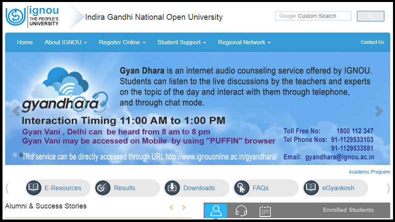 IGNOU Admission 2018 July Session: Last date for applications extended till August 31, 2018