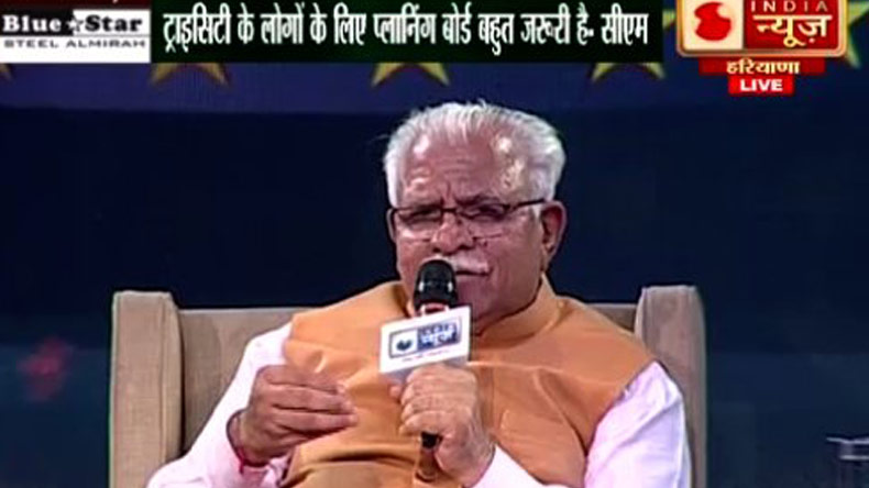India News Haryana Shaurya Samman: We are ready if early assembly elections are held in Haryana, says CM Manohar Lal Khattar