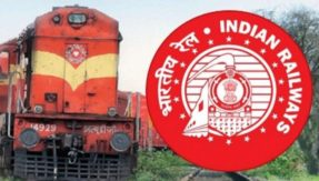 RRB ALP 2014 Exam: Replacement results out @ rrbald.gov.in, check now
