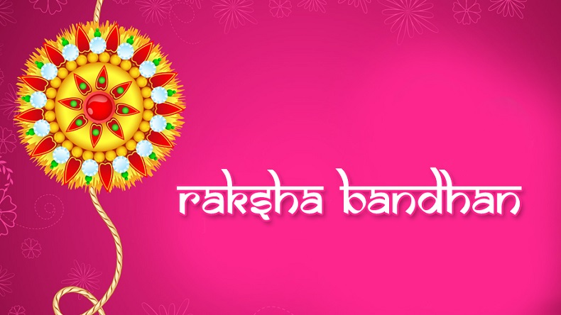 Happy Raksha Bandhan Wishes And Messages In Marathi For 2018