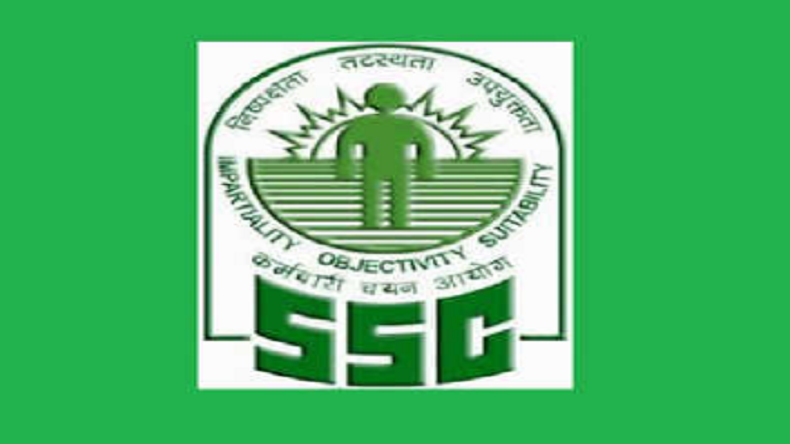 ssc cgl 2018 admit card, ssc cgl tier 1 admit card, ssc cgl tier I 2018 exam dates, ssc nic in, ssc cgl 2018