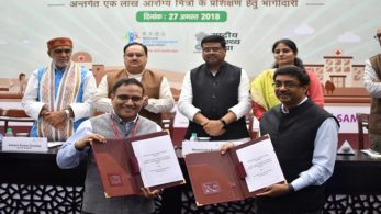 Skill India,Ayushman Bharat, Pradhan Mantri Jan Arogya Yojana,Arogya Mitras,Dharmendra Pradhan,Union Minister,national news,latest news