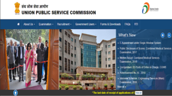 upsc, upsc results, upsc cms, combined medical services, Combined Medical Services Examination result 2018, Union Public Service Commission, UPSC CMS 2018 result, UPSC CMS 2018, UPSC CMS result 2018, education news