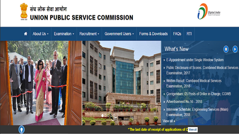 UPSC releases Combined Medical Services exam 2018 result @ upsc.gov.in, know how to download