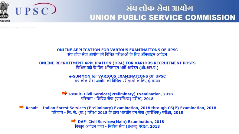 UPSC Recruitment 2018: Application open for Administrative Officer and other posts, check details here