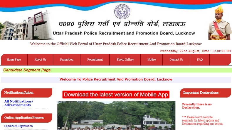 UP Police Constable Admit Card 2018: UP Police Constable Recruitment 2018 admit card released, check how to download @ prpb.gov.in
