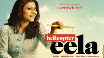 Helicopter Eela box office collection Day 3 LIVE Updates: Helicopter Eela box office collection Day 3 LIVE Updates, Helicopter Eela box office collection Day 3, Helicopter Eela box office collection, Helicopter Eela box office, Helicopter Eela, Kajol, Kajol Helicopter Eela, Helicopter Eela songs, Helicopter Eela cast, Helicopter Eela release date, Kajol latest updates