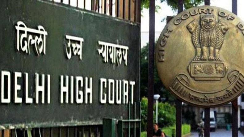 Delhi HC Junior Judicial Assistant, delhihighcourt.nic.in, delhi high court official website, Delhi HC Junior Judicial Assistant admit card download,