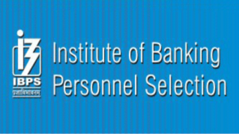 Institute of Banking Personnel Selection, ibps, ibps rrb, ibps.in, ibps rrb officers scale 1, ibps rrb, rrb exam, rrb exam 2018, ibps, ibps rrb recruitment 2018, rrb officers scale 1 admit card, ibps rrb, rrb exam hall ticket 2018, rrb exam admit card 2018