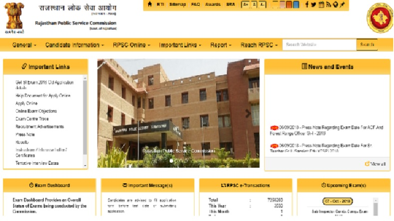 RPSC Recruitment Result 2018: RPSC Hindi Examination 2018Interview results for Hindi Lecturer posts released, check @ rpsc.rajasthan.gov.in