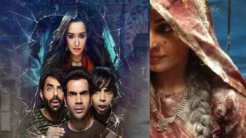 Stree Movie witch revealed