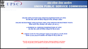 UPSC Recruitment 2018, Inspector jobs, Union Public Service Commission, Apply Online for 21 Drug Inspector and Lecturer Posts, govt jobs, Union Public Service Commission Recruitment 2018, Drug Inspector Jobs at UPSC, UPSC Lecturer Jobs, govt jobs for lecturer