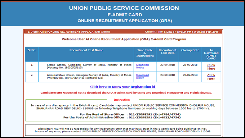 UPSC SO/AO Admit Card 2018, UPSC Administrative Officers Admit Card 2018, UPSC Store Officers Admit Card 2018, UPSC Recruitment Admit Card 2018, Union Public Service Commission, upsc.nic.in