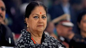 fuel prices, reduction in fuel prices, petrol price in Rajasthan, diesel price in Rajasthan, Vasundhara Raje