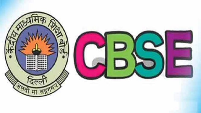 CBSE introduces changes in the exam pattern