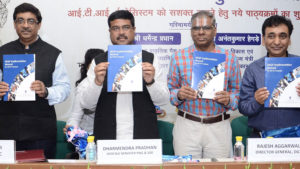 Dharmendra Pradhan,Adobe,Digital Disha Programme,Ministry of Skill Development and Entrepreneurship,MSDE,Skill India,Skill Development,national news,latest news