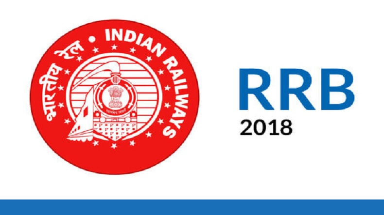 RRB exam 2018: RRB releases admit card for CBT 2018 @ rrbcdg.gov.in