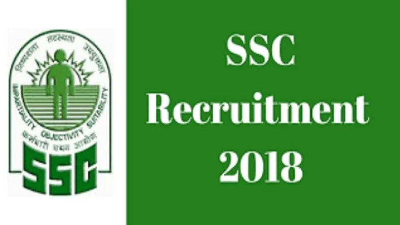SSC mts, ssc mts 2018 registration, mts applcation, ssc.nic.in, SSC registration date, SSC application 2018, SSC exam 2018-19,SSC MTS Recruitment 2018-19 Notification