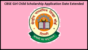 CBSE girl child Scholarship, CBSE Scholarship, girl child Scholarship application date extended, Central Board of Secondary Examination 2018, CBSE official website, CBSE 2018 single girl child scheme, CBSE girl child scheme, CBSE Merit Scholarship Scheme, last date application of single girl child extended, CBSE single girl child application date, CBSE girl child scheme application date,