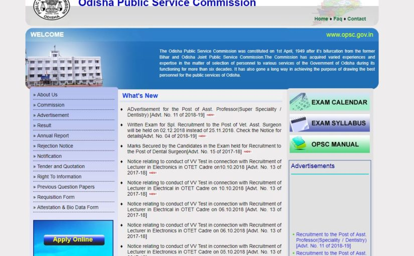 Odisha Civil Services 2018: Application date for Preliminary examination is October 10, Apply soon at opsc.gov.in
