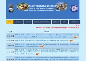 Railway Recruitment Board 2018, RRB exams, RRB Group D admit card 2018, RRB Admit Card Hall ticket, RRB exams 2018, rrb group d, RRB Group D 2018, RRB Group D 2018 Exam, RAILAWAY Recruitment Board, RRB jobs Railway jobs