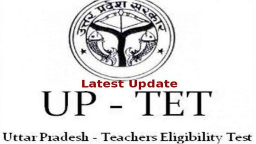UPTET Recruitment 2018:  UP Teacher's Eligibility Test to be conducted on  Nov 18