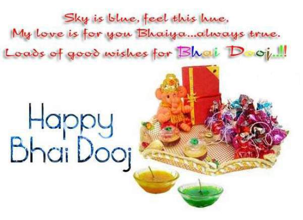 Happy Bhai Dhooj 2018 Wishes for Whatsapp and Facebook