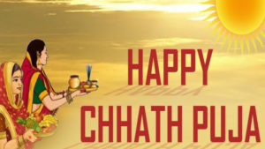 Chhath Puja, Chhath Puja GIF Images, Chhath Puja Wallpapers, Chhath Puja HD photos, Chhath Puja pictures, Chhathi Maiya photos, Chhath Puja wishes, Chhath Puja 2018, Chhath Puja greetings, Chhath Puja images, Chhath Puja SMS, lifestyle news, latest news