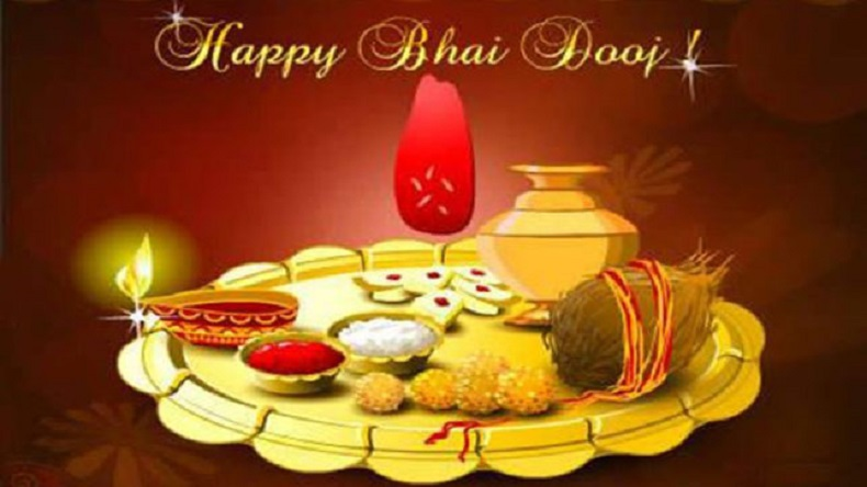 Happy Bhai Dooj 2018, Happy Bhai Dooj 2018 Hindi messages, Happy Bhai Dooj 2018 Hindi wallpapers, Happy Bhai Dooj 2018 Photos, Happy Bhai Dooj 2018 Hindi Pics, Bhai Dooj Hindi Whatsapp, Facebook, Instagram, Bhau-Beej, Bhai tika, Bhai Phonta, Yama Dwitya, bhai dooj 2018 whatsapp wishes, bhai dooj 2018 whatsapp messages hindi