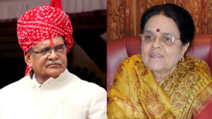 Udaipur Constituency Election 2018, Rajasthan Assembly Election 2018, Gulab Chand Kataria, Girija Vyas, Udaipur Constituency Election Result 2018, Rajasthan Assembly Election, Assembly Elections, BJP, Rajasthan Elections 2018, Rajasthan Polls 2018, Rajasthan Elections 2018, Rajasthan Assembly Election 2018, Elections 2018, National news, latest news