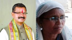 Chhattisgarh Assembly Elections 2018, Chhattisgarh Aseembly Elections Results 2018, Dantewada Constituency Assembly Elections 2018, Maoism, Bhima Mandavi, Devati Karma
