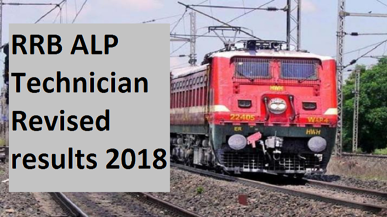 RRB ALP Technician results 2018