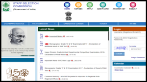 Schedule released of Higher Secondary and Graduation Level @ ssc.nic.in