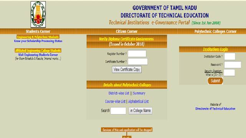 TNDTE Diploma Exam Result 2018 to be declared soon, check how to