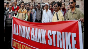 bank Strike, Public sector banks to remain close, Bank of Baroda, Dena Bank and Vijaya Bank, AIBOC strike