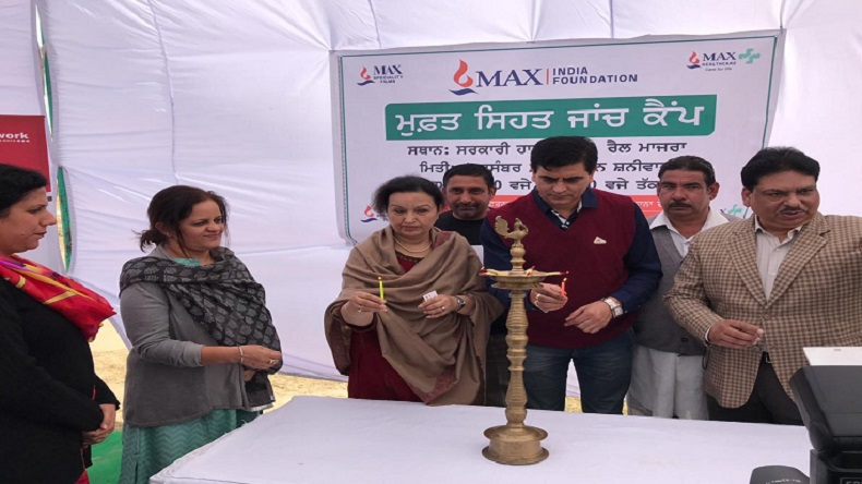 iTV Foundation, iTV Network, Max India Foundation, Rail Majra, Nawanshahr, Punjab, health news, latest news