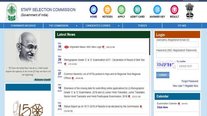 SSC MTS Recruitment 2018: Notification for 10000 jobs to be released soon @ ssc.nic.in and ssconline.nic.in