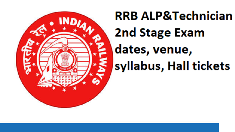 rrb alp technician 2nd cbt rrbcdg.gov.in, RRB ALP Technician answer key, RRB recruitment 2019, rrb alp answer key, rrb technician answer key, RRB cbt 2 answer key, rrb objection link, rrb alp technician objection link